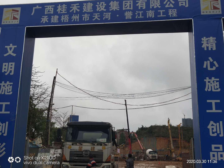 誉江南地产开发项目